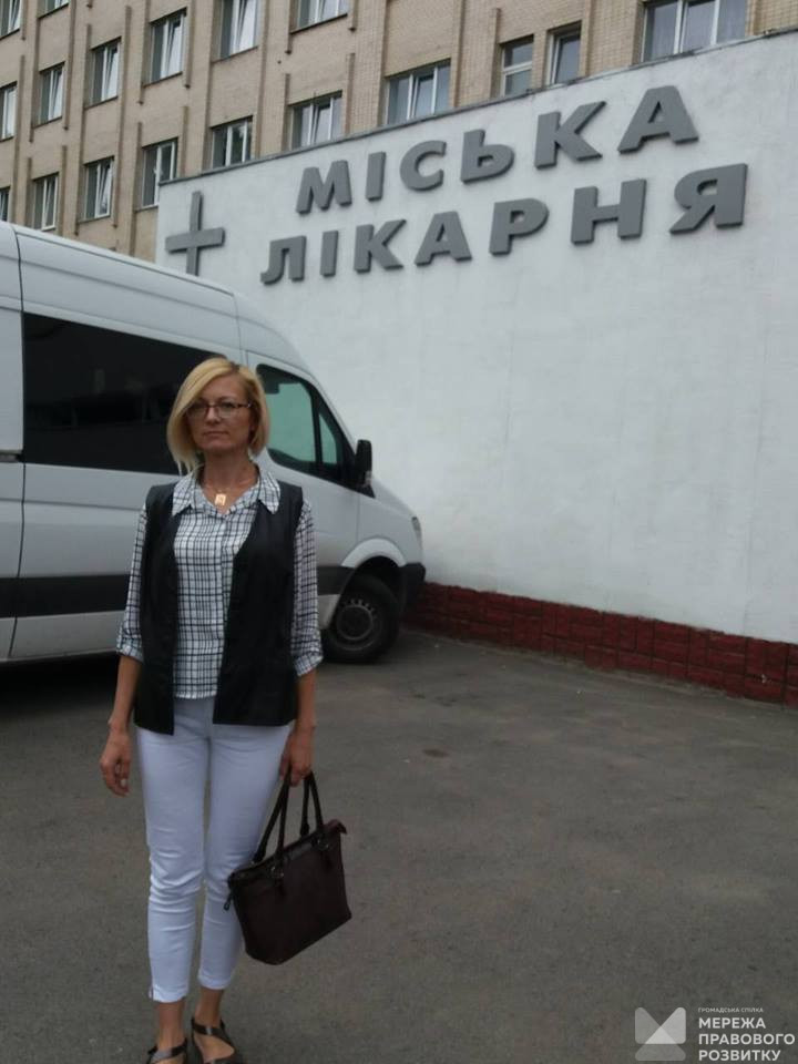 http://hro.org.ua/files/photos/1532580583.jpg